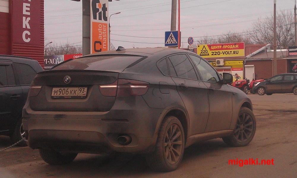 м906кк93