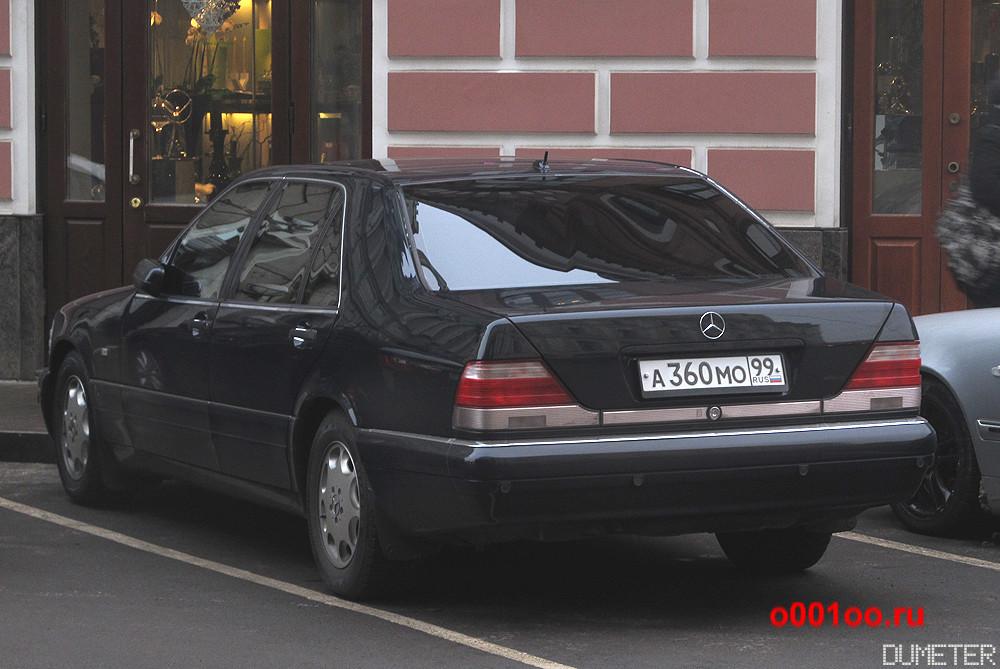 а360мо99