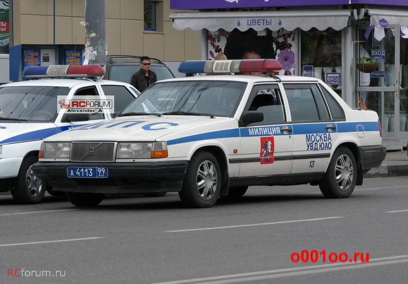 а411399