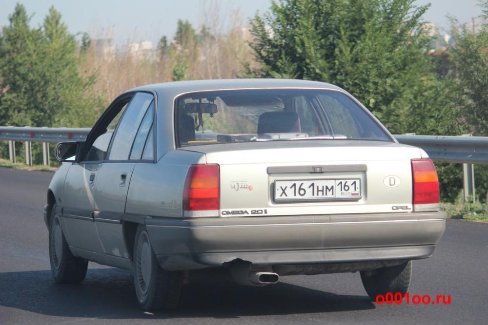 х161нм161
