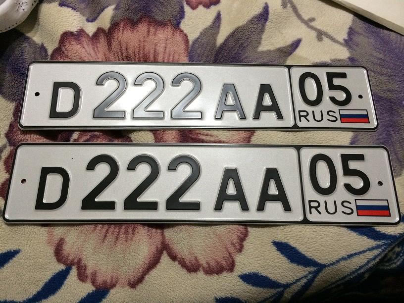 d222аа05