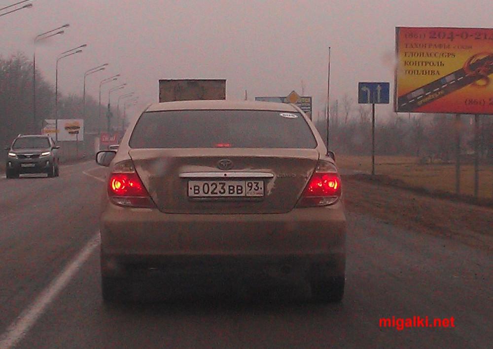 в023вв93