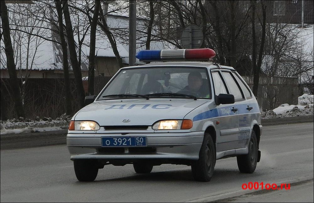 о392150