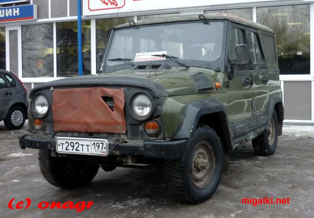 т292тт197