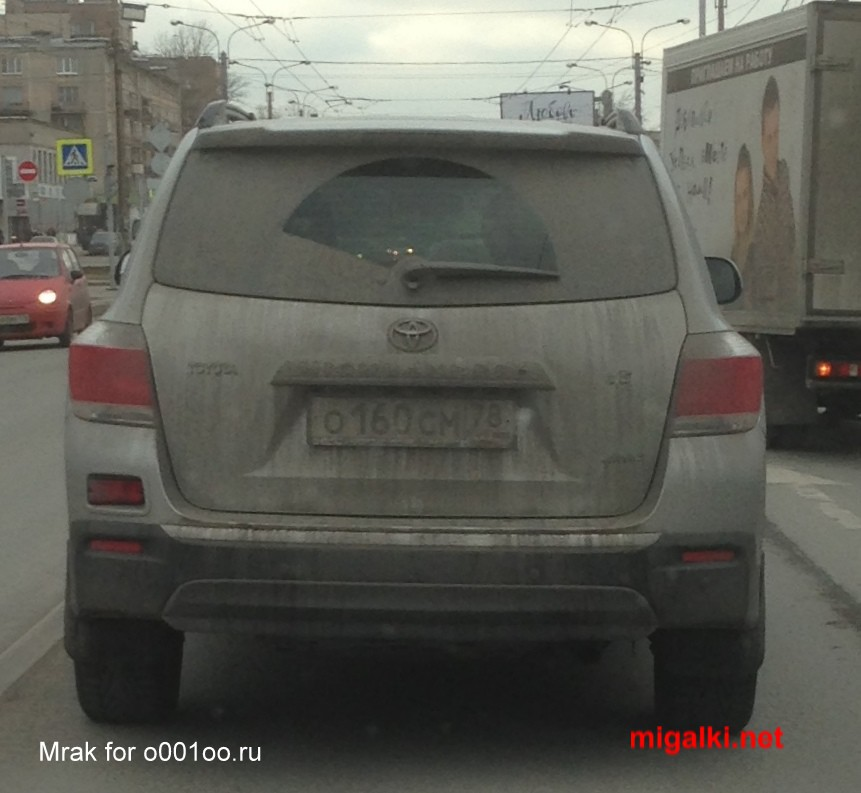 о160см78