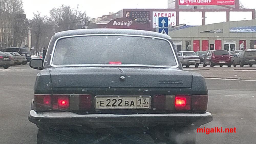 е222ва13
