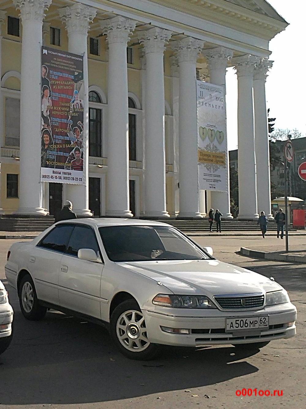 а506мр62