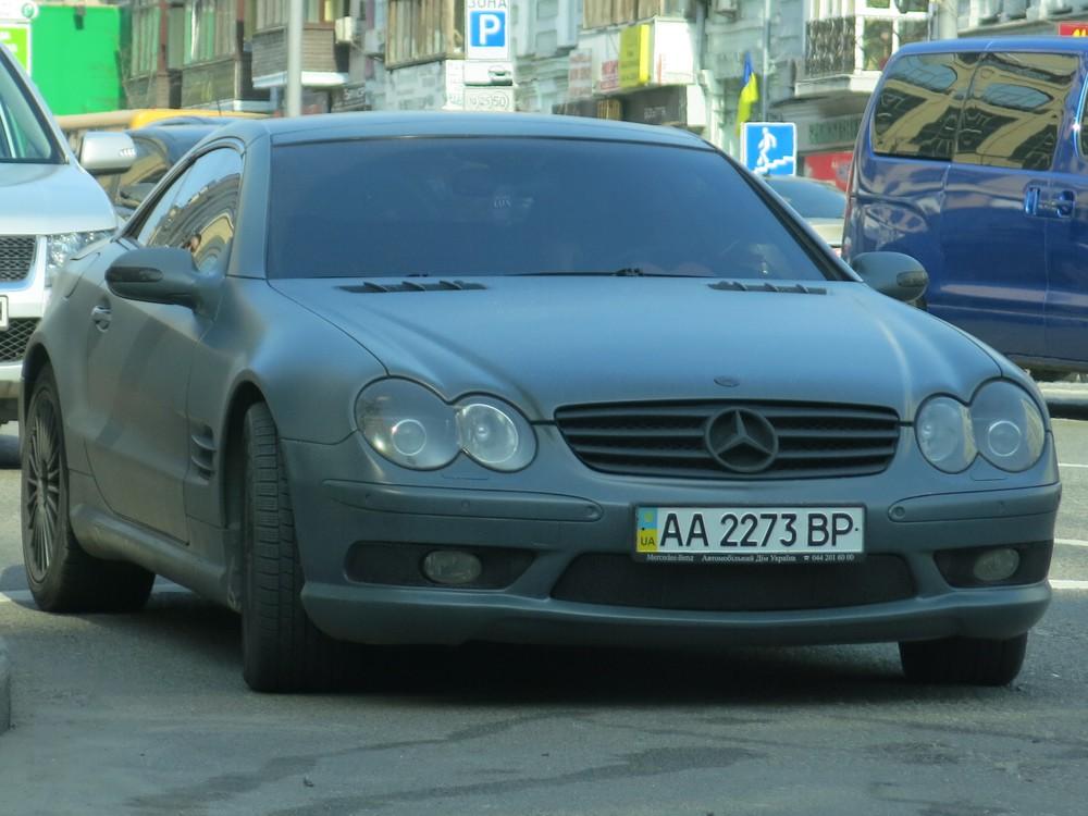 AA2273BP