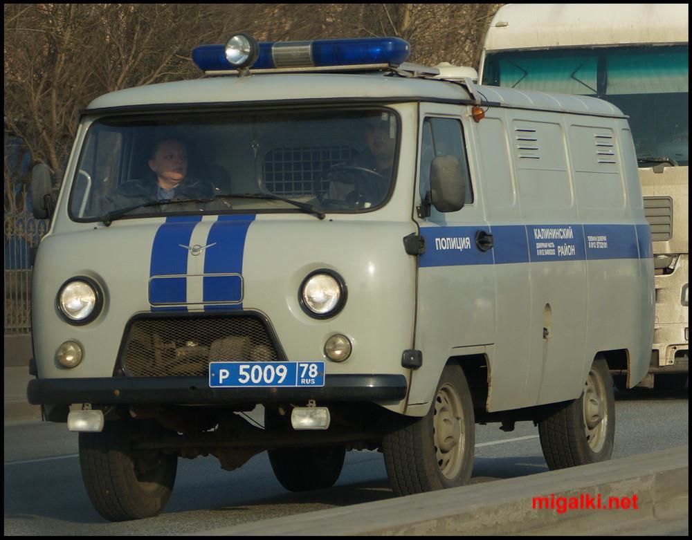 р500978