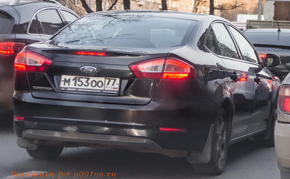 м153оо77
