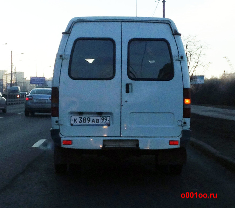 к389ав99