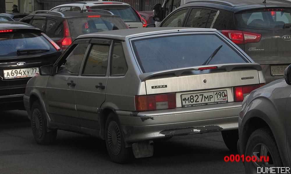 м827мр190