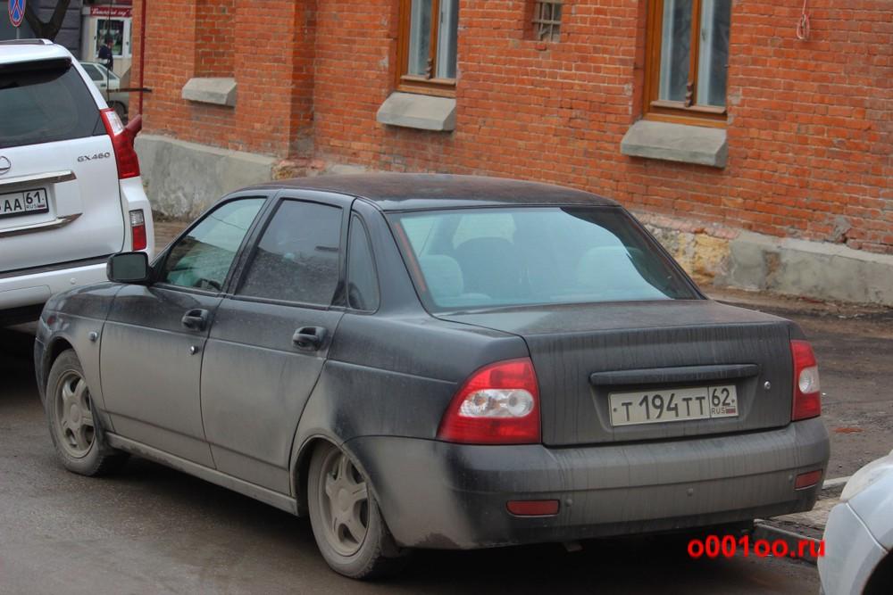 т194тт62