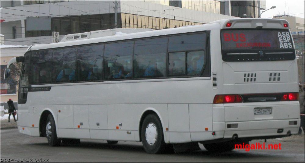т257он96