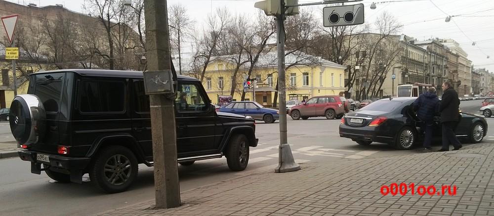 о095во98