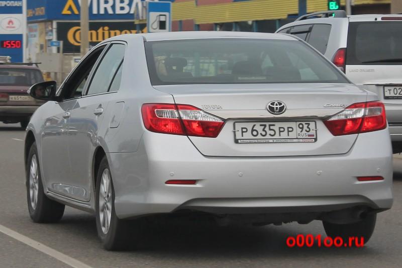 р635рр93