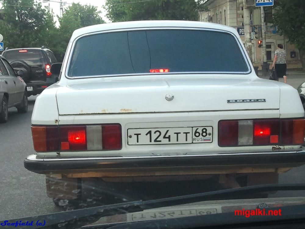 т124тт68