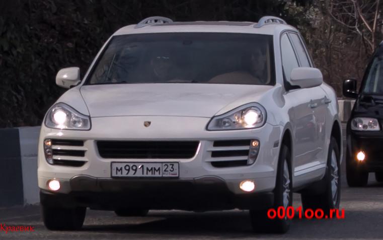 м991мм23