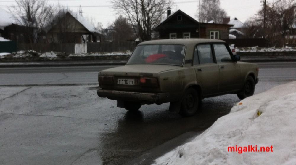 т110тт59