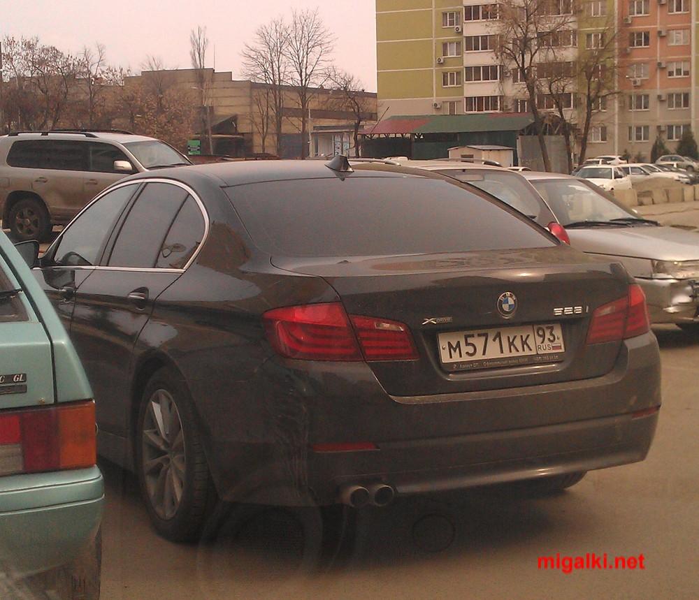 м571кк93
