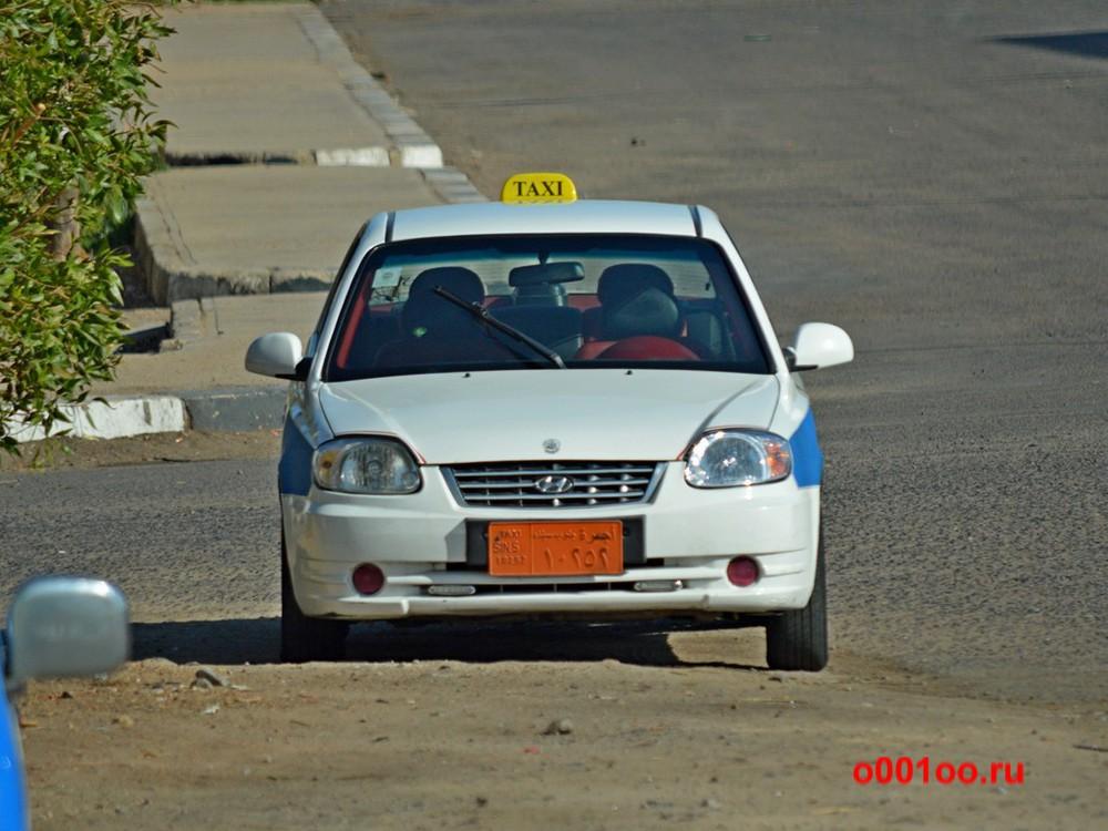 TAXI 10252