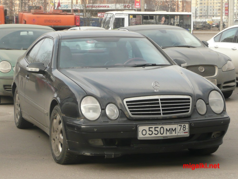 О550ММ78