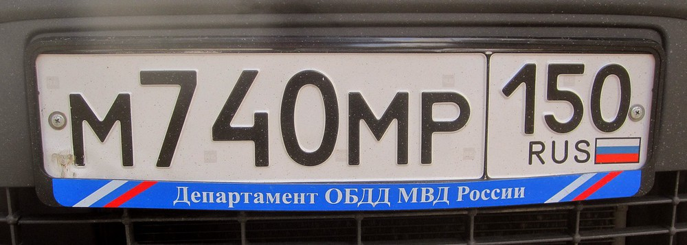 м740мр150