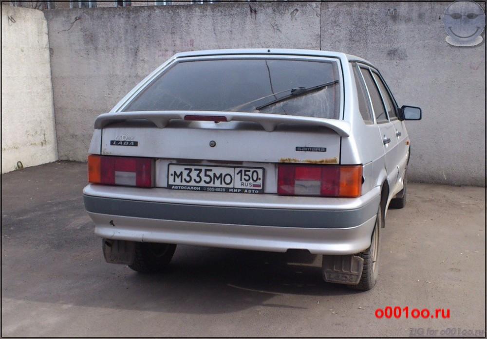 м335мо150