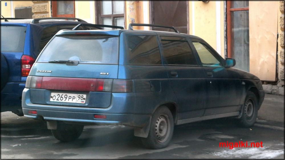 о269рр98