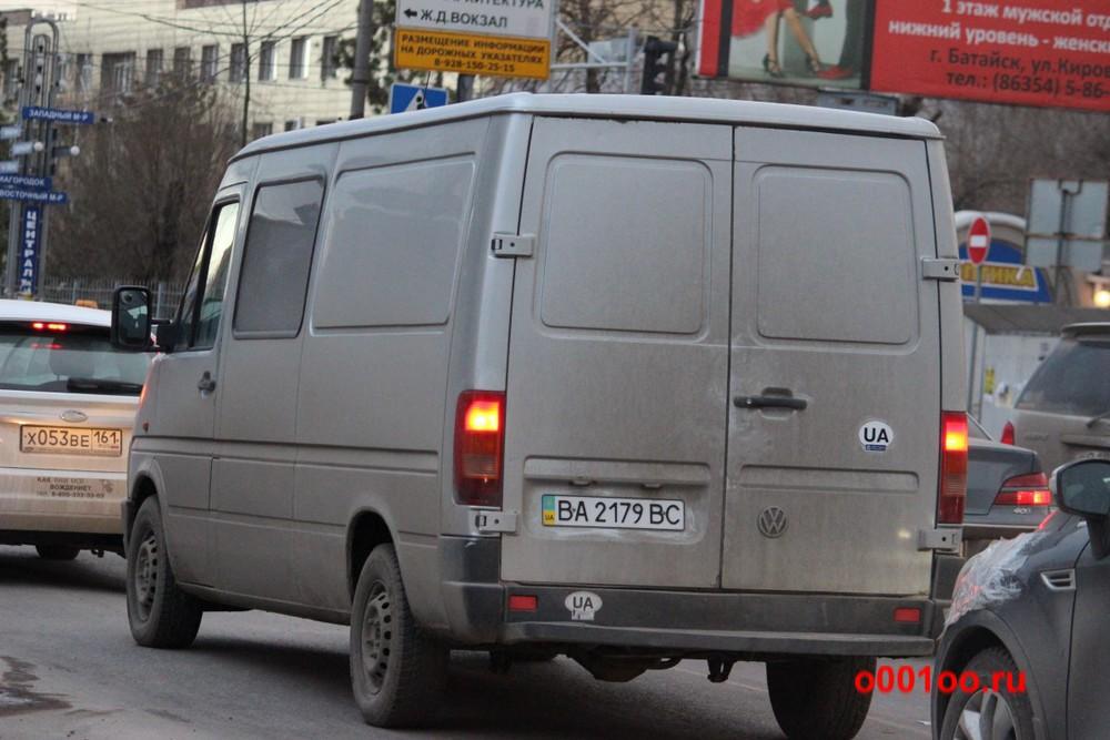 ВА2179ВС