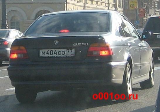 м404оо77