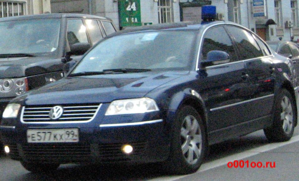 е577кх99