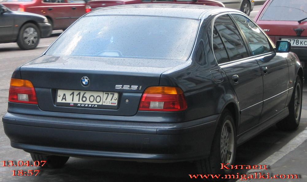 а116оо77