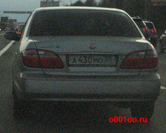 а430мо50