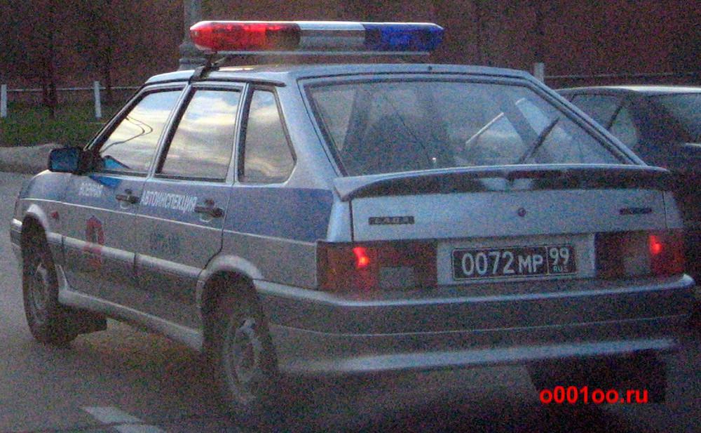 0072мр99