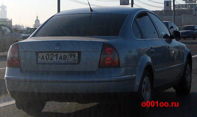 а021ав99