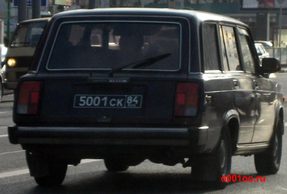 5001ск84