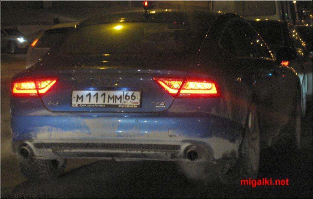 м111мм66