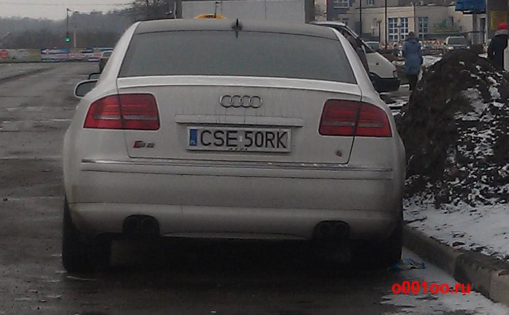 pl_CSE 50RK