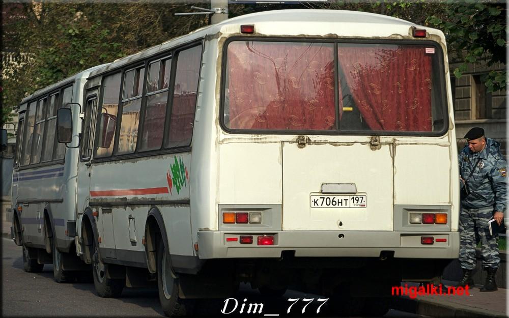 к706нт197