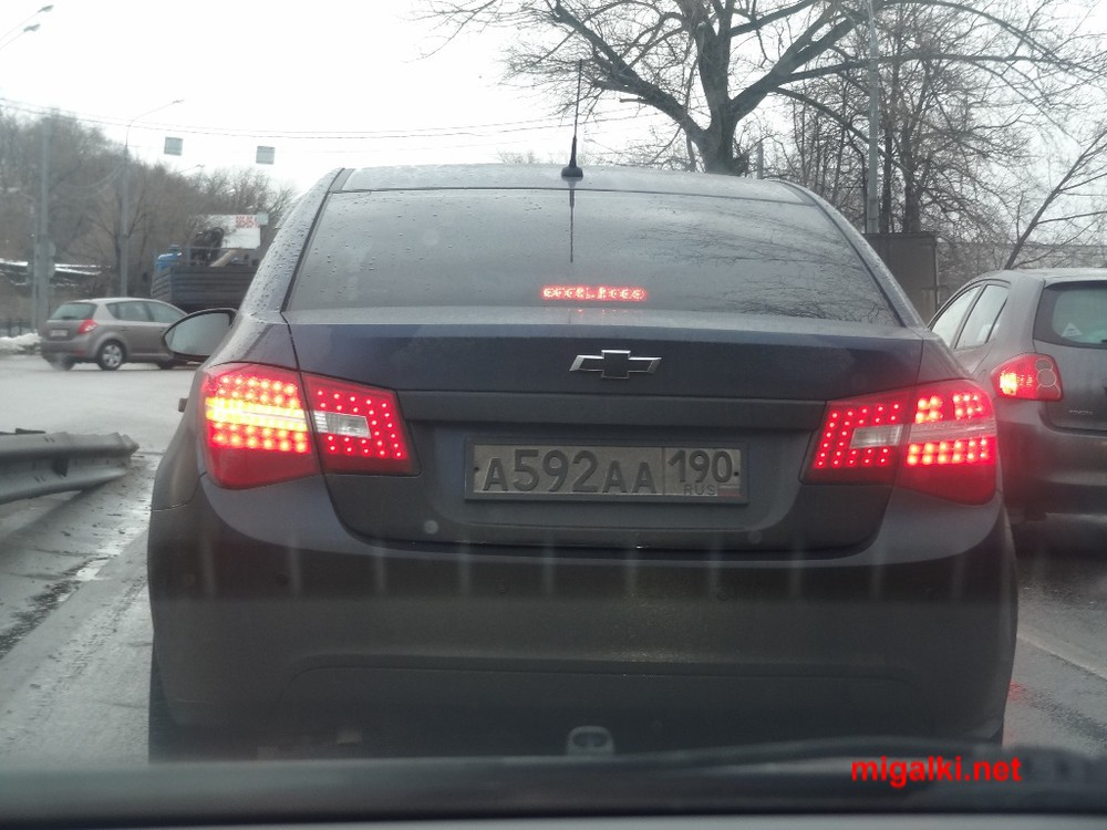 а592аа190