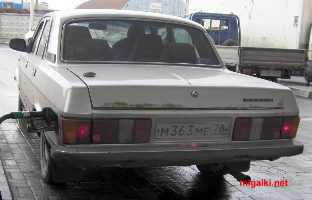 м363ме78