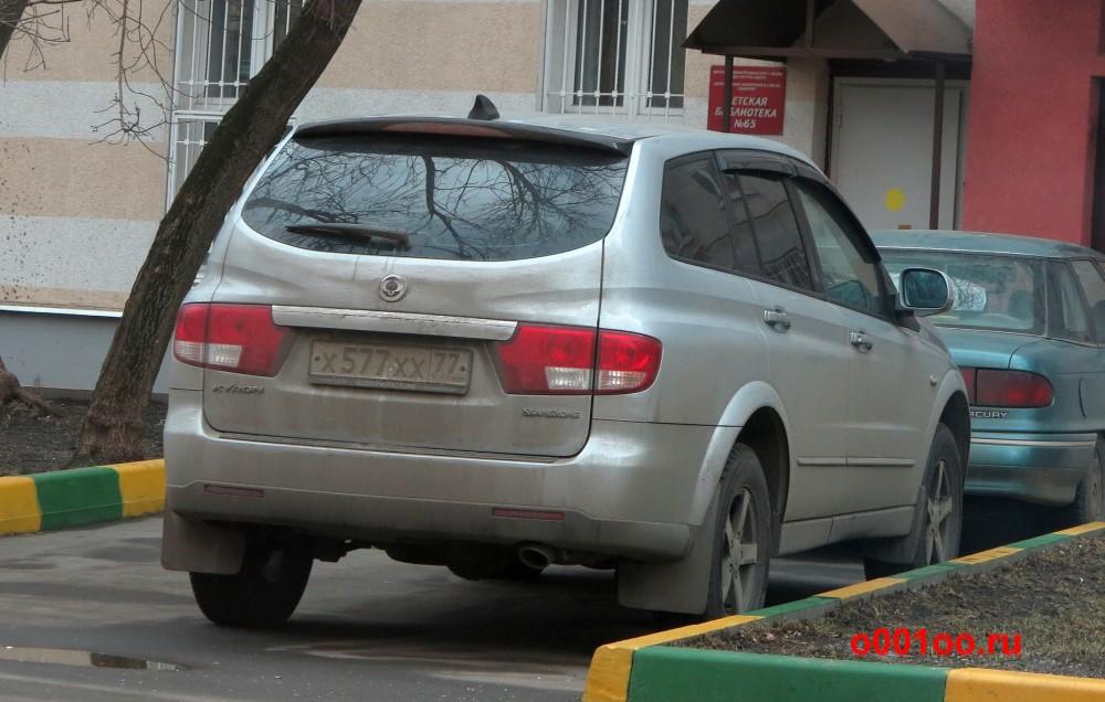 х577хх77