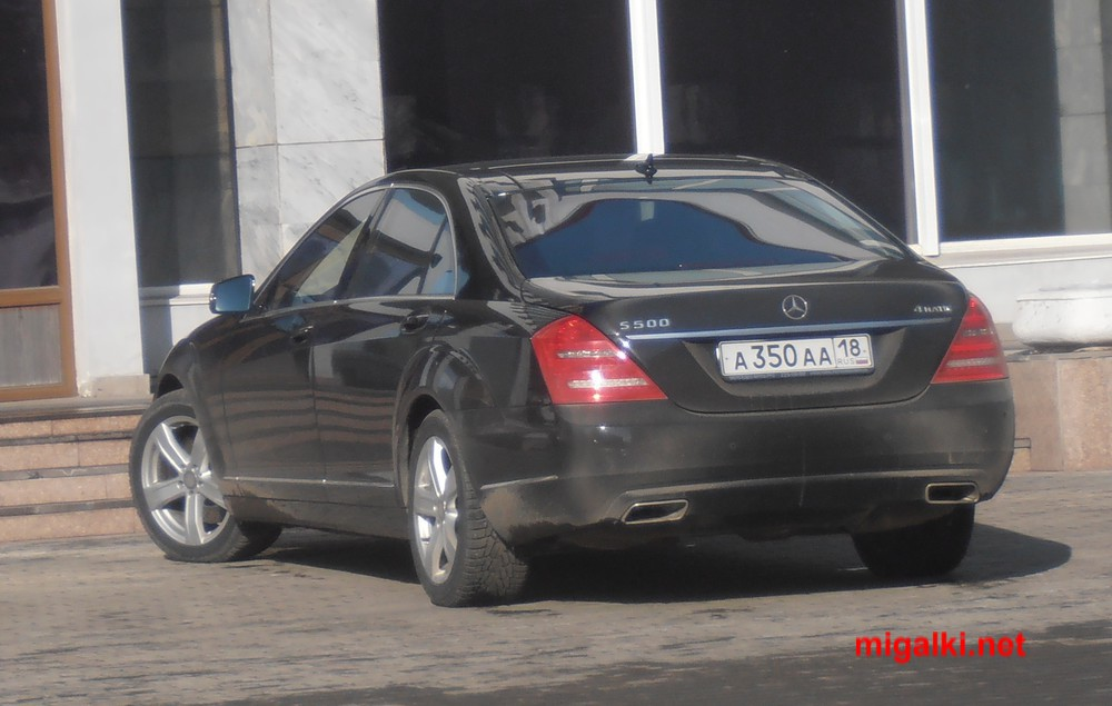 а350аа18