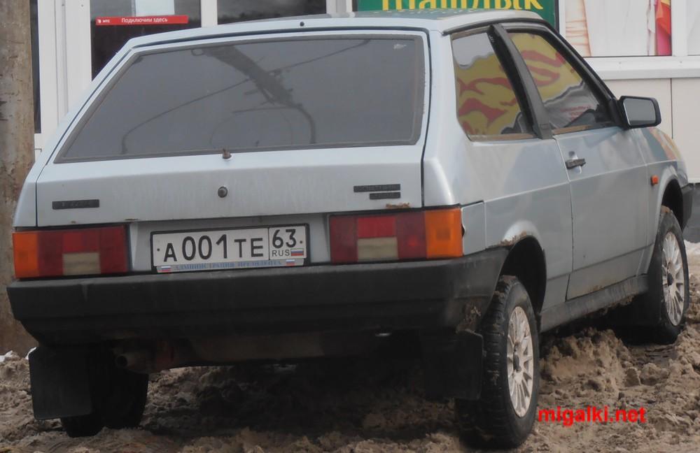 а001те63