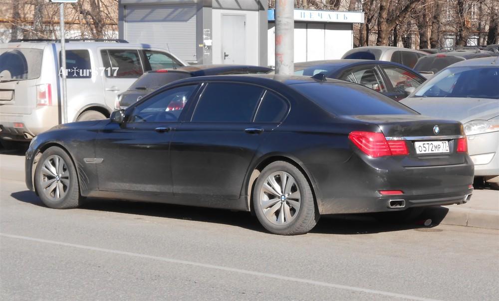 о572мр77