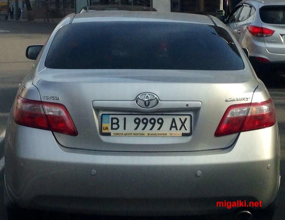 BI9999AX
