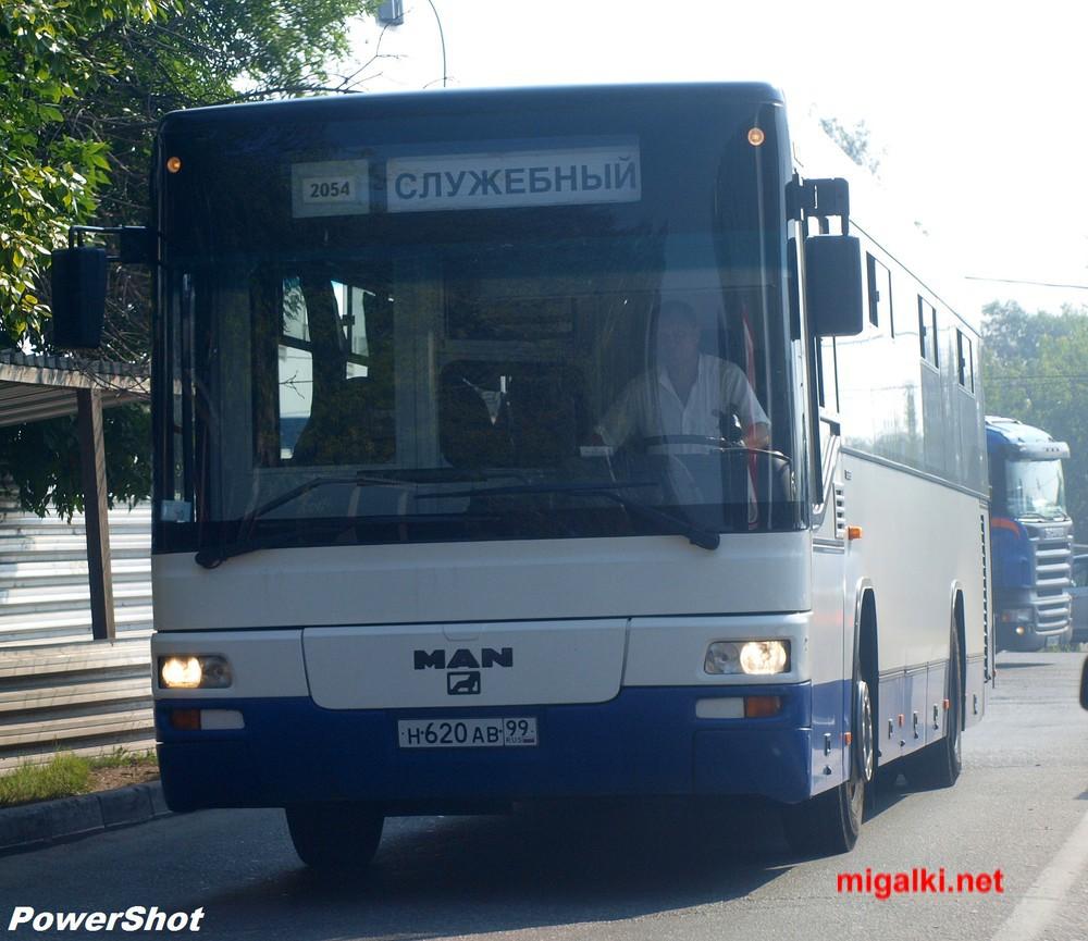 н620ав99