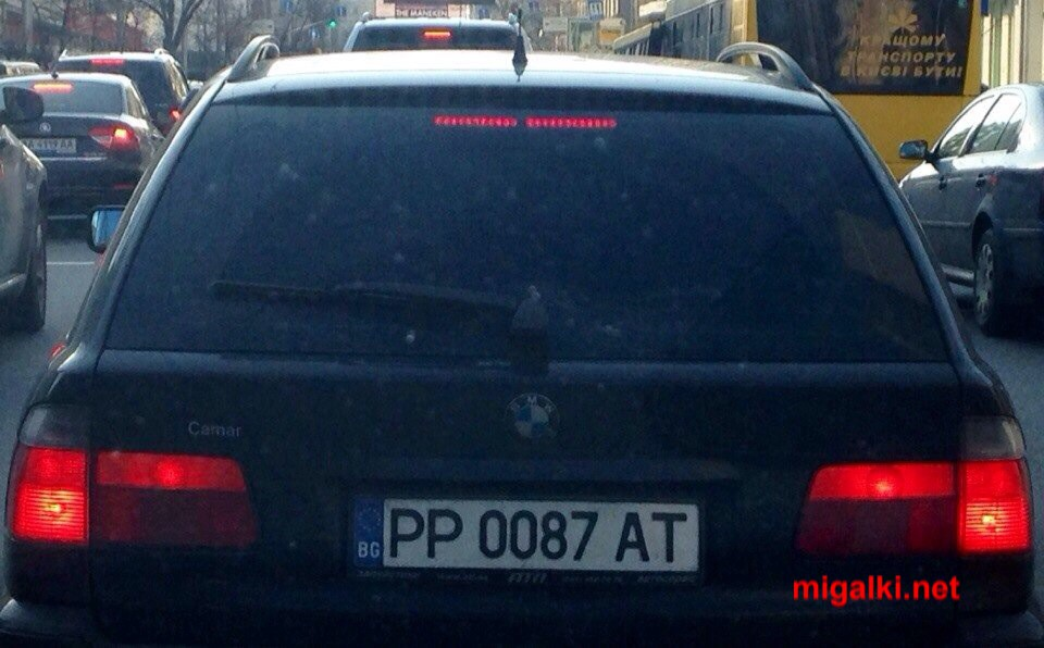 PP0087AT