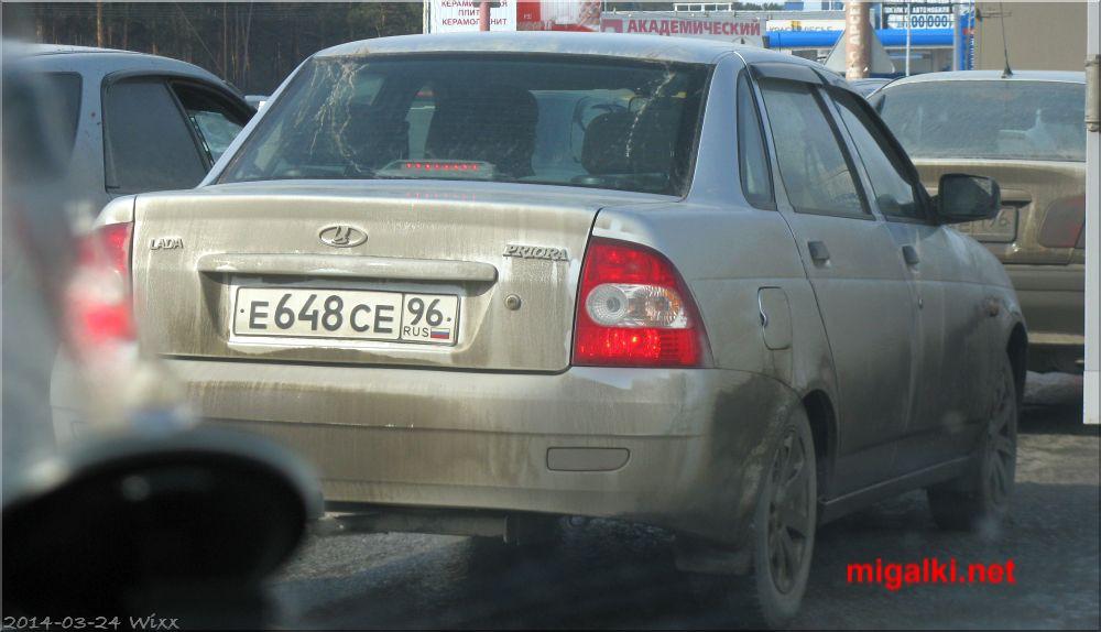 е648се96